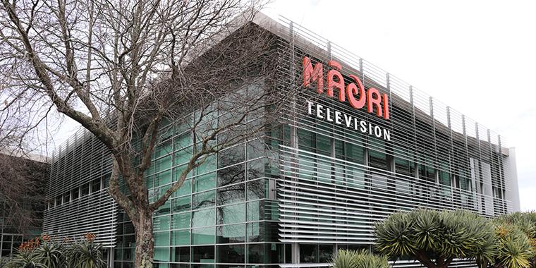 av company for television