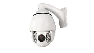 cctv PTZ Pan Tilt & Zoom Cameras installer