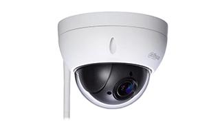 cctv camera wireless installer